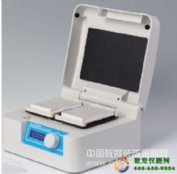 振荡器/混匀器 摇床系列MS100
