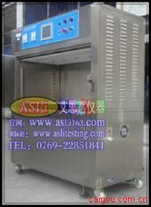 开关元件UV老化箱 电感器淋雨试验箱