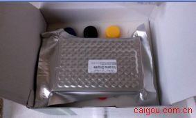 小鼠总β淀粉样蛋白(Aβ)ELISA Kit =Mouse total amyloid beta peptide ,Aβ ELISA Kit