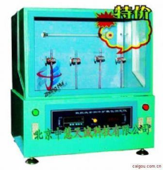 甘油法数控式金属中扩散氢测定仪/45℃甘油法扩散氢测定仪/氢扩散仪(数显) 型号:BHTKQ-3
