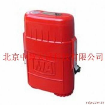隔绝式压缩氧自救器 型号:XSM/ZY-45