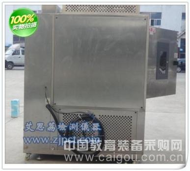湖北超低温试验箱那家好 重庆交变湿热试验箱 品牌