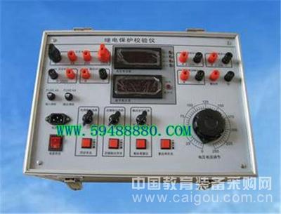 继电保护校验仪 型号:XQU1/MJB-3