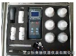 手持式碱含量快速测定仪/混凝土碱含量快速测定仪  型号:HA3-NJAL-H