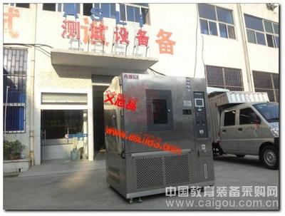 粉尘试验箱 制造商 作用