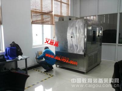 UV紫外线加速老化测试机 厂家 不制冷