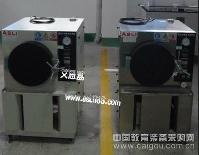 可程序PCT老化试验箱 进口 的温度控制精度是多少?