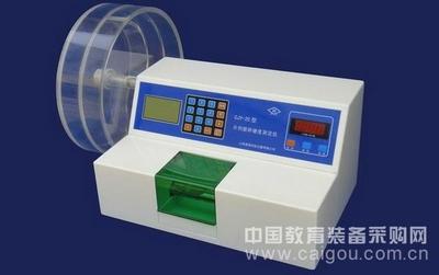 硬度脆碎两用仪 片剂脆碎硬度测定仪 型号:HA1-CJY-2C