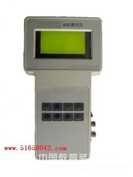 微电脑油耗测试仪/油耗测试仪  型号:HAWYH-1A