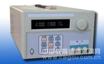 程控直流稳压电源/程控电源/程控直流稳压稳流电源 型号:DH-1765-2