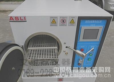 高温高湿高压试验机哪家质量好?