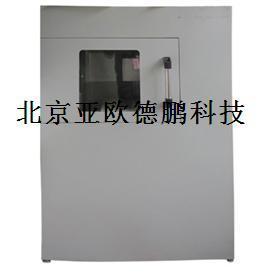 农用X光机/种子X光机