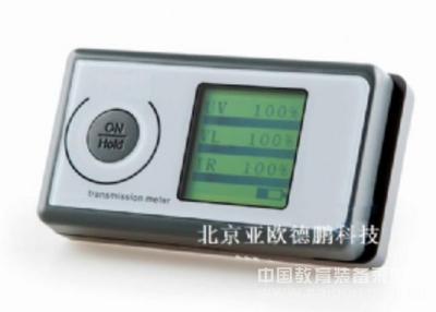 太阳膜测试仪/太阳膜检测仪