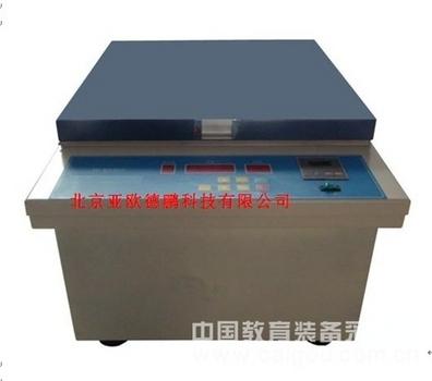 原油中水和沉淀物测定仪(离心法)/原油中水和沉淀物测定仪