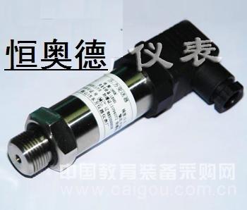 矿用本安型压力变送器/压力传感器 型号:HKGY50