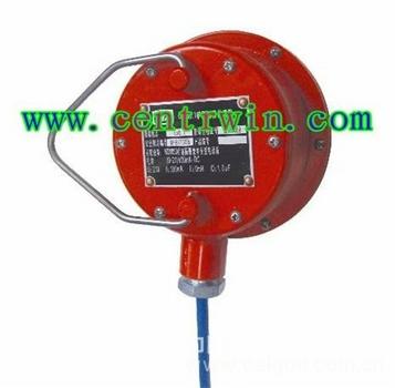 矿用烟雾传感器 型号:BMZT-GQL0.1
