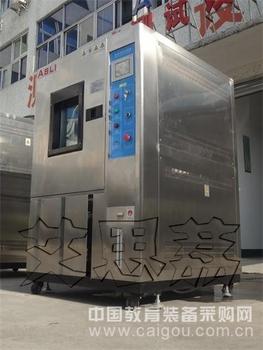 电镀可程式恒温恒湿机销售/价格/标准 HAST试验机