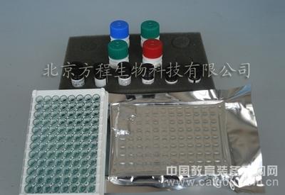 大鼠酸性成纤维细胞生长因子1(aFGF-1)ELISA试剂盒代测/ELISA Kit检测