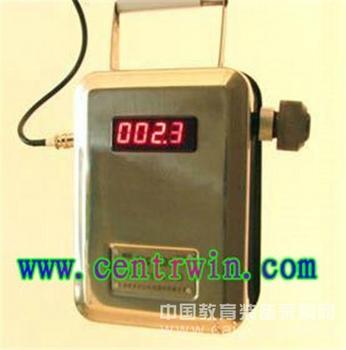 粉尘浓度传感器 型号:CKS-DGCG1000