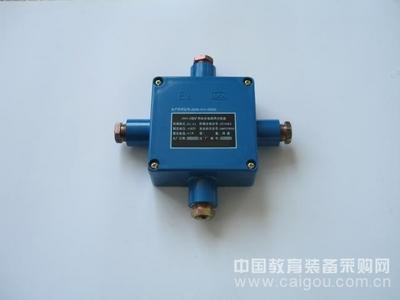 矿用本安型接线盒/接线盒  型号:R9-JHH-4