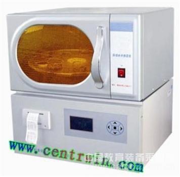 煤质自动水分测定仪/煤质水分仪 型号:HBX-YBSC-2002