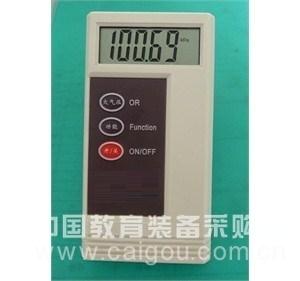 数字大气压力表/数字大气压力计/数字式压力表 型号:HABY-2003B