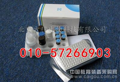 鸡白介素1β ELISA Kit说明书/IL-1β ELISA代做