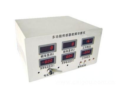 多功能传感器故障检测仪 传感器故障检测仪 传感器故障测试仪