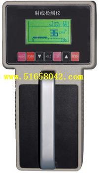智能化β、γ检测仪/表面污染检测仪/β、γ辐射检测仪型号:HAJB4040