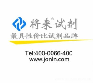 CAS:608-31-1,2,6-二氯苯an厂家