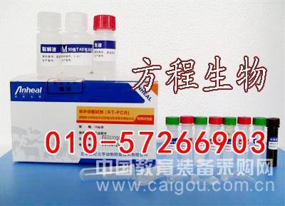 人优球蛋白(EL)ELISA试剂盒,北京现货