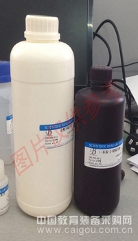 4-乙基联苯硼酸153035-62-2