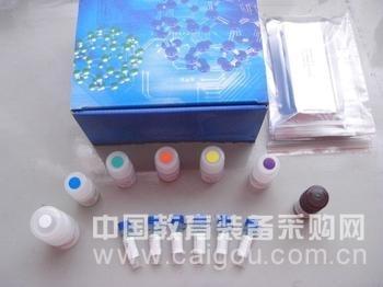 FⅦ ELISA试剂盒 进口elisa试剂盒