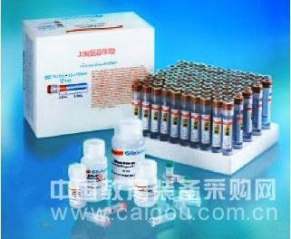 TP-5 ELISA试剂盒 进口elisa试剂盒