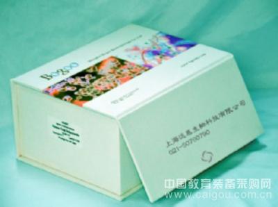 SBEM ELISA试剂盒 进口elisa试剂盒