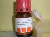 鬼臼毒素-4-O-葡萄糖苷(16481-54-2)标准品|对照品