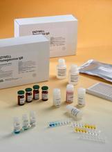 进口/国产小鼠血管内皮细胞生长因子D(VEGF-D)ELISA试剂盒