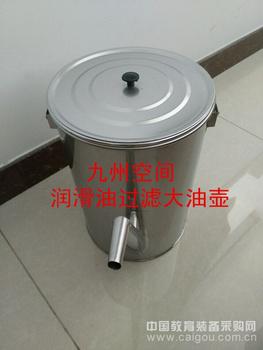 供应九州不锈钢过滤大油壶销售/尺寸为:200.300.250.250.200.200mm