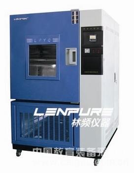新能源汽车充电桩盐雾腐蚀试验箱品牌→LINPIN