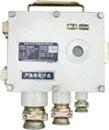 矿用隔爆兼本安型电源箱   型号;HAD-KDW15A