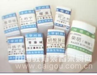进口标准品(R)-氟比洛芬