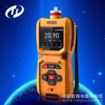 便携式溴甲烷检测仪,溴甲烷分析仪振动报警