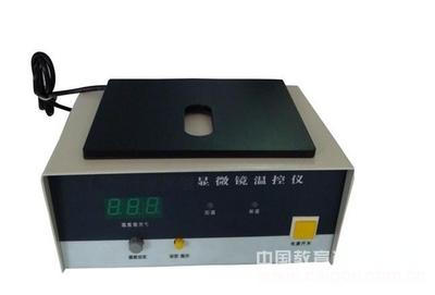 显微镜温控仪