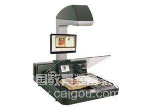 法国A2高精度古籍书刊扫描仪