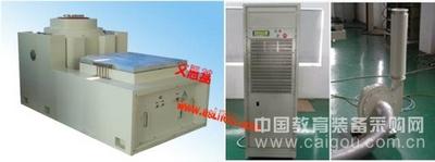 水平垂直振动试验设备厂 哪家有优势 标准