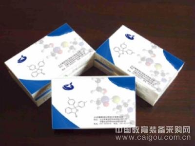 人聚集蛋白(Agrin)ELISA试剂盒