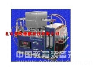 深色石油产品硫含量测定仪(管式炉法)/硫含量测定器