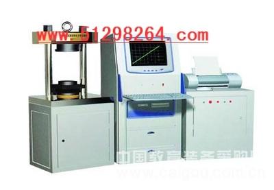 工程陶瓷弹性模量试验仪/工程陶瓷弹性模量试验器