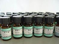 CAS:86764-11-6,异黄芪皂苷Ⅱ标准品|对照品