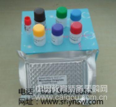 人5羟色胺(5-HT)ELISA 试剂盒